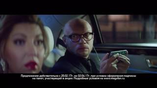 NEW! МегаФон: Екатерина СКУЛКИНА и Дмитрий ХРУСТАЛЕВ