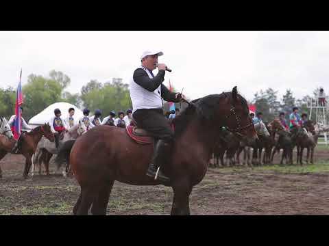 The Traditional Sports Asia Championships   Kazakhstan