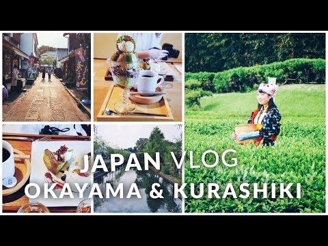 Japan Vlog - Okayama & Kurashiki Old Town · 岡山 · 倉敷