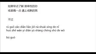 Download Video JJ Lin- If Only Lyric Video MP3 3GP MP4