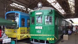 【阪堺電車】第19回路面電車まつり