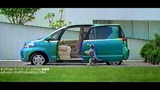 2005年ごろのトヨタのポルテのCMです。2足歩行する犬が出演されてます。