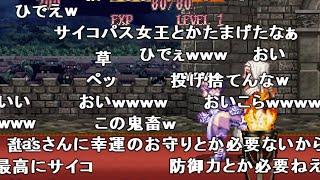 (コメ付き)プリンセスクラウン【TAS】