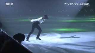 町田樹 継ぐ者 Tatsuki Machida THE INHERITOR 町田樹 検索動画 27