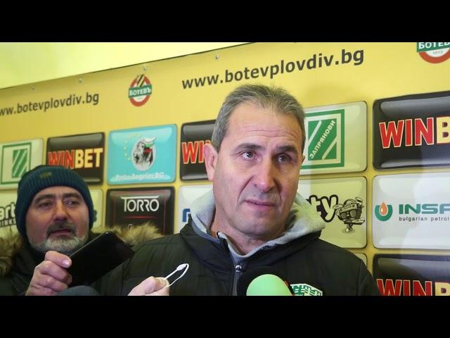 Димитър Димитров след