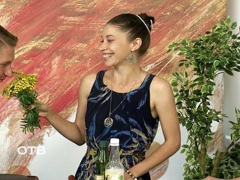 Целебные травы Урала: пижма
