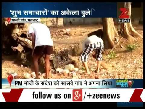 Mosquito free village of Maharashtra | Aapki News