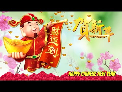 Best CNY Music l 新年快乐 2018 l Chinese New Year Music 2018