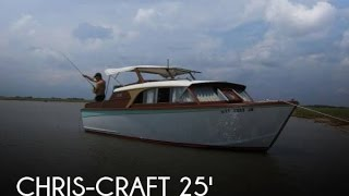 Used 1960 Chris-craft Cavalier Express Cruiser 25 For Sale In Freeport, Texas