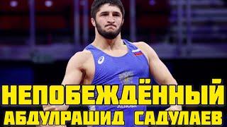 Абдулрашид Садулаев - непобежденный👊