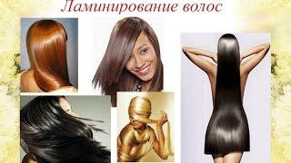 Ламинирование волос в домашних условиях |  #Bysinka2602