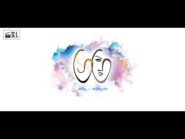 AA AA - by Vinod Varma || Latest Telugu Short Film 2019 || SkyLight Movies