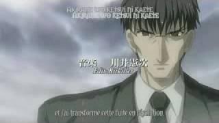 Fate/Stay Night - 2nd Opening