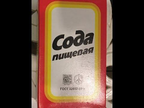 анекдоты в рунете Anekdotov