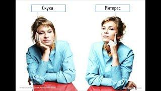 избавляемся от симптомов панической атаки авторский фильм Левченко Юрия
