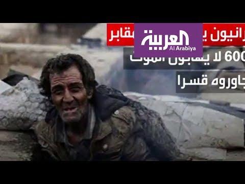 الفقر في إيران بسبب الفساد يدفع الفقراء إلى النوم في المقابر  - 23:20-2017 / 9 / 18