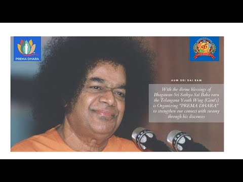 Sri Sathya Sai Prema Dhara - Session 16 With B. Sai Prabhakar