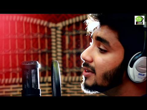 Umma ente Ponnumma |Lyrics.music&singer Bilal kasaragod kabeer majal.hashim melpramaba| Essaar media