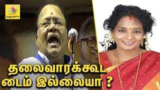 தமிழிசையை மரணகலாய் கலாய்த்த ராதாரவி | Radhavi Funny Speech About Tamilisai Soundararajan
