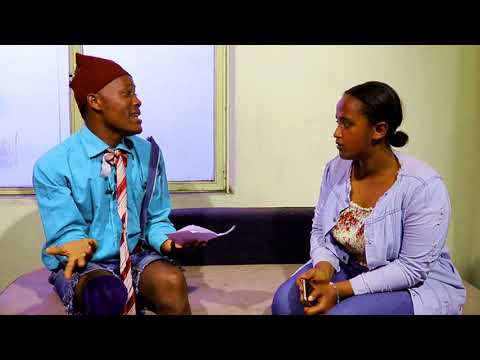 ሻጠማ እድሮች-Shatema Ediroch - አዝናኝ አስቂኝ ኮሜዲ  - Ethiopian new comedy