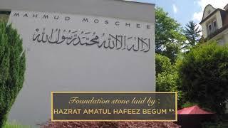 Filler of Mosque Mahmud Mosque Switzerland