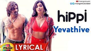 yevathive-full-song-al-hippi-movie-songs-kartikeya-digangana-karthik-nivas-k-prasanna