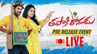 Bithiri Sathi Tupaki Ramudu Pre Release Full Event | Rasamayi Balakishan | 2019 Latest Telugu Movies