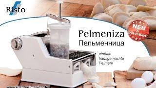 Risto Pelmeniza / Pelmeni Maschine