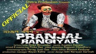 Pranjal Rangiyar   Pranjal  Parash   Boom Bluster Assamese Video Song 2018