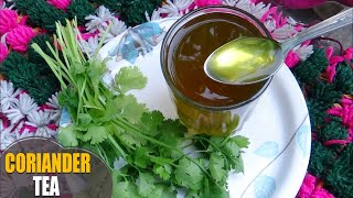 coriander tea (Health Benefits of coriander leaves tea) weight loss drinks at home & menses problems