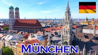 【ドイツ旅行】ミュンヘンに行く人必見!ドイツ人が定番スポットをご紹介!【世界一周 #168】