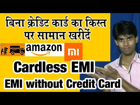 How to buy products online on EMI without Credit Card - How its works-ZestMoney