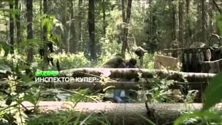 Инспектор Купер 2 сезон (2015) Детектив,боевик,драма,с