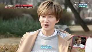 [ซับไทย] Bachelor Party -  วิธีสารภาพรักของอึนฮยอก