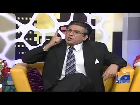 Khabarnaak - 13 July 2017 - Geo News