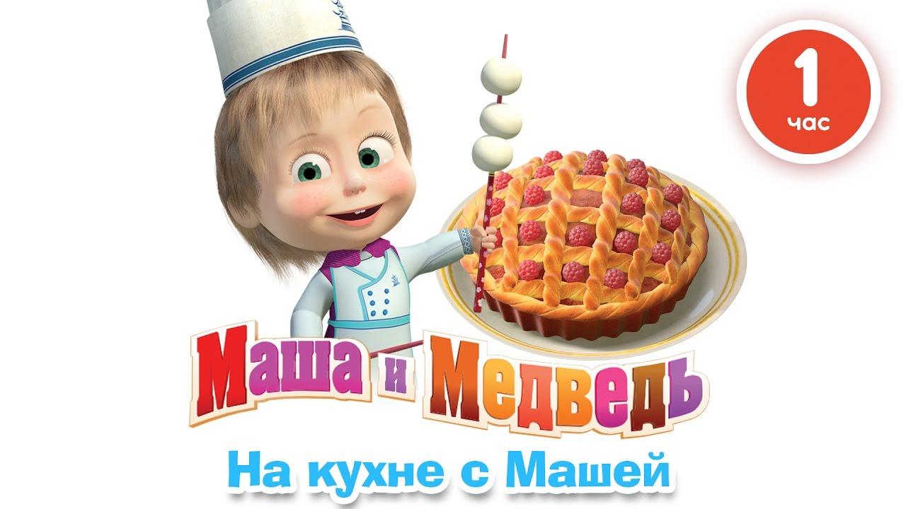 СТОЛ ХОЛОДИЛЬНЫЙ Б/У TECNODOM TF 03 EKO GN - YouTube