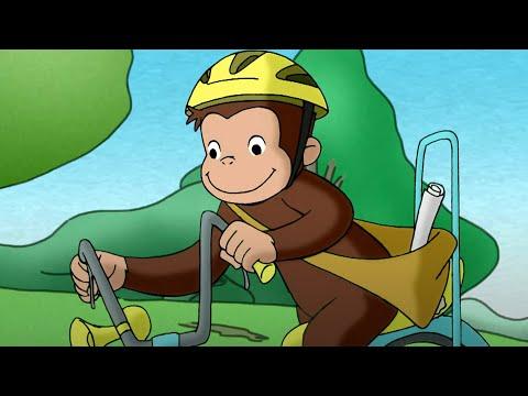 A bicicleta nova