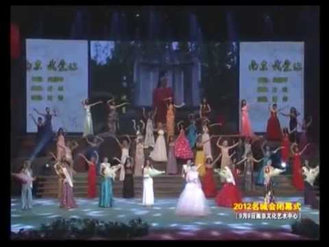 2012 Miss All Nations Pageant (Part 2)