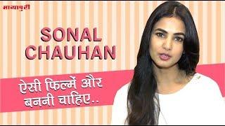 """Sonal Chauhan"" On ""Paltan"" Movie | Exclusive Interview | J.P. Dutta | Arjun Rampal"