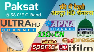 Paksat 38 C Band All channel list on 4feet dish 2019