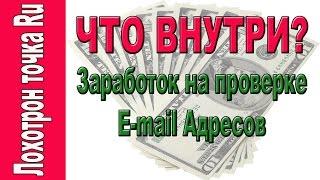 Заработок 4000 рублей в день. Сайт который платит стабильно. Как быстро заработать денег