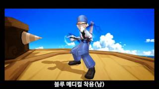 Korean Lost Saga New Costum Skin ( KLS ) and Evolution Earth Mage Hat