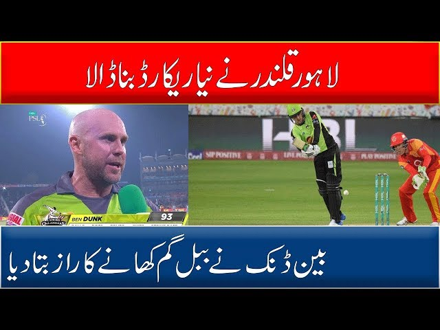 Ben Dunk Set Sixes record | Lahore Qalandar Up From Lowest Position | 9 News HD