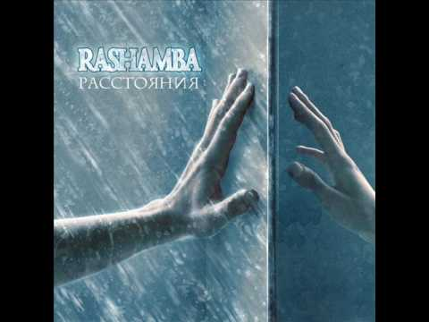 Rashamba - Distances