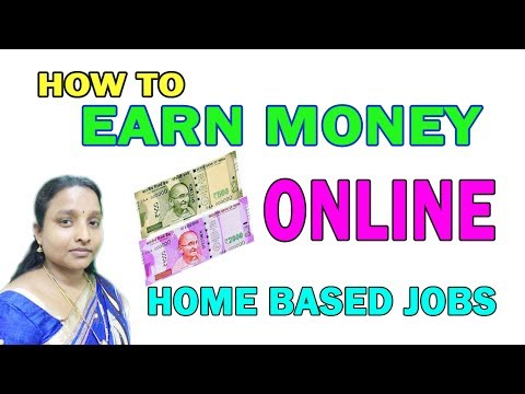 Home Based Online Jobs in Tamil Latest 2017