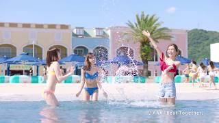 AAA 宇野実彩子さんが2016年に続き、2017年もラグーナの夏のTVCMに出演...
