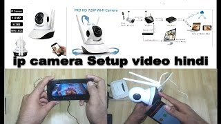 Wifi Camera Ip Camera ,P2P Ip HD Wireless Camera X8100,Setup,Setting Hindi
