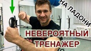 Скакалка для здоровья! Кардио тренировка и укрепление мышц в домашних условиях.