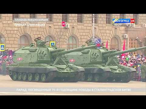 Russia 24 - Victory Of Stalingrad Military Parade 2018 : Full Army Assets Segment [720p]