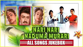 Nari Nari Naduma Murari All Songs Jukebox | Balakrishna | Nirosha | Shobana
